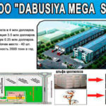 A New Innovation Project Under Our Company Management